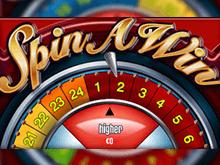 Играть в автомат на деньги — Spin A Win