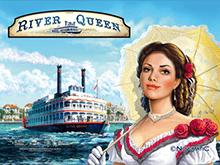 Играть на деньги в симулятор River Queen